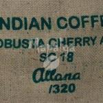 Sac de café vide en toile de jute Allana Inde