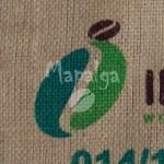 Sac de café vide en toile de jute - SLN India Robusta Cherry