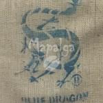 Sac de café vide en toile de jute - Blue dragon ECOM Coffee