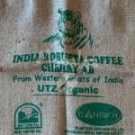 Sac de café vide en toile de jute India Robusta Coffee - Best Coffee S.R.L.