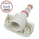 Pipette alimentation groupe café SAECO 11013531